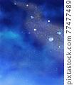 夜空 星星 星 77477489