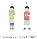 女孩和男孩 77477655
