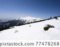 mount norikura, snowy mountain, snowâ€covered mountain 77478268