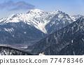mt. nishihotakatake, mountain, scene 77478346