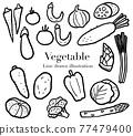 蔬菜 畫線 單色 77479400