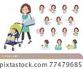 baby, female, females 77479685