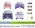 car, autocar, automobile 77479690