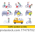 accident, casualty, bicycle 77479702