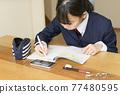 學習 念書 教育 77480595