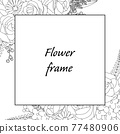 植物的框架圖。邀請和卡片模板(白色背景,向量,作物) 77480906