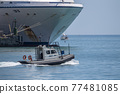 pilot boat harbor operation Genoa, Italy 77481085