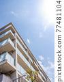 公寓 社區 房屋 77481104