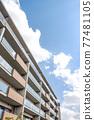 公寓 社區 房屋 77481105