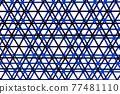 藍色 藍 圖案 77481110