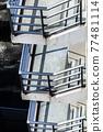 緊急樓梯 77481114