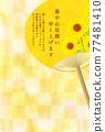 sunflower, sunflowers, summer greeting card 77481410
