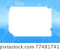 框架 幀 邊框 77481741
