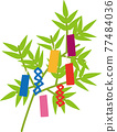 Tanabata竹裝飾的例證 77484036