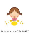用餐 吃 飲食 77484657