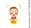 用餐 吃 飲食 77484658
