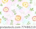 輕柔的罌粟和桉樹插圖 77486210