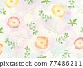 輕柔的罌粟和桉樹插圖 77486211