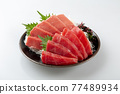 Sashimi of this tuna 77489934