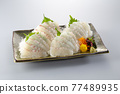 Red snapper sashimi 77489935