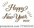 新年賀卡 賀年片 賀年卡 77493545