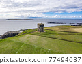 Aerial view of the Napoleonic Signal Tower in Malin Beg - County Donegal, Ireland 77494087