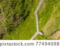 Aerial view of the stairs to the Silver Strand in County Donegal - Ireland 77494098