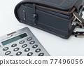 教育成本形象 77496056
