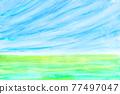 水彩畫 天空 藍天 77497047