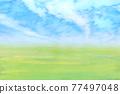 水彩畫 天空 藍天 77497048