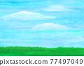 水彩畫 天空 藍天 77497049