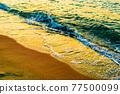 海 大海 海洋 77500099
