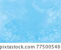 熱帶魚 魚 海 77500546