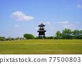 nara, park, parks 77500803