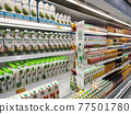 PENANG, MALAYSIA -JUNE 25, 2020: Selected focused on fruit juices sold in commercial paper pack and bottles. Displayed on the chiller rack. Placed a price tag for the customer. 77501780