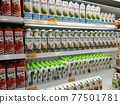 PENANG, MALAYSIA -JUNE 25, 2020: Selected focused on fruit juices sold in commercial paper pack and bottles. Displayed on the chiller rack. Placed a price tag for the customer. 77501781
