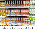 PENANG, MALAYSIA -JUNE 25, 2020: Selected focused on fruit juices sold in commercial paper pack and bottles. Displayed on the chiller rack. Placed a price tag for the customer. 77501782