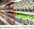 PENANG, MALAYSIA -JUNE 25, 2020: Selected focused on fruit juices sold in commercial paper pack and bottles. Displayed on the chiller rack. Placed a price tag for the customer. 77501783