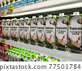 PENANG, MALAYSIA -JUNE 25, 2020: Selected focused on fruit juices sold in commercial paper pack and bottles. Displayed on the chiller rack. Placed a price tag for the customer. 77501784