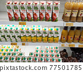 PENANG, MALAYSIA -JUNE 25, 2020: Selected focused on fruit juices sold in commercial paper pack and bottles. Displayed on the chiller rack. Placed a price tag for the customer. 77501785