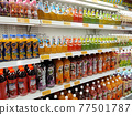 PENANG, MALAYSIA -JUNE 25, 2020: Selected focused on fruit juices sold in commercial paper pack and bottles. Displayed on the chiller rack. Placed a price tag for the customer. 77501787