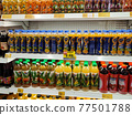 PENANG, MALAYSIA -JUNE 25, 2020: Selected focused on fruit juices sold in commercial paper pack and bottles. Displayed on the chiller rack. Placed a price tag for the customer. 77501788
