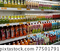 PENANG, MALAYSIA -JUNE 25, 2020: Selected focused on fruit juices sold in commercial paper pack and bottles. Displayed on the chiller rack. Placed a price tag for the customer. 77501791