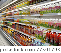 PENANG, MALAYSIA -JUNE 25, 2020: Selected focused on fruit juices sold in commercial paper pack and bottles. Displayed on the chiller rack. Placed a price tag for the customer. 77501793