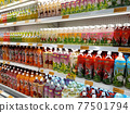 PENANG, MALAYSIA -JUNE 25, 2020: Selected focused on fruit juices sold in commercial paper pack and bottles. Displayed on the chiller rack. Placed a price tag for the customer. 77501794