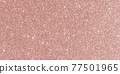 Rose gold glitter texture pink red sparkling shiny wrapping paper background for Christmas holiday seasonal wallpaper decoration, greeting and wedding invitation card design element 77501965