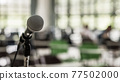 Microphone voice speaker in business seminar, speech presentation, town hall meeting, lecture hall or conference room in corporate or community event for host or townhall public hearing 77502000