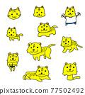 老虎 動物 矢量 77502492