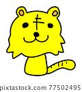 老虎 動物 矢量 77502495