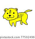 老虎 動物 矢量 77502496
